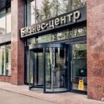 Филиал Москвы